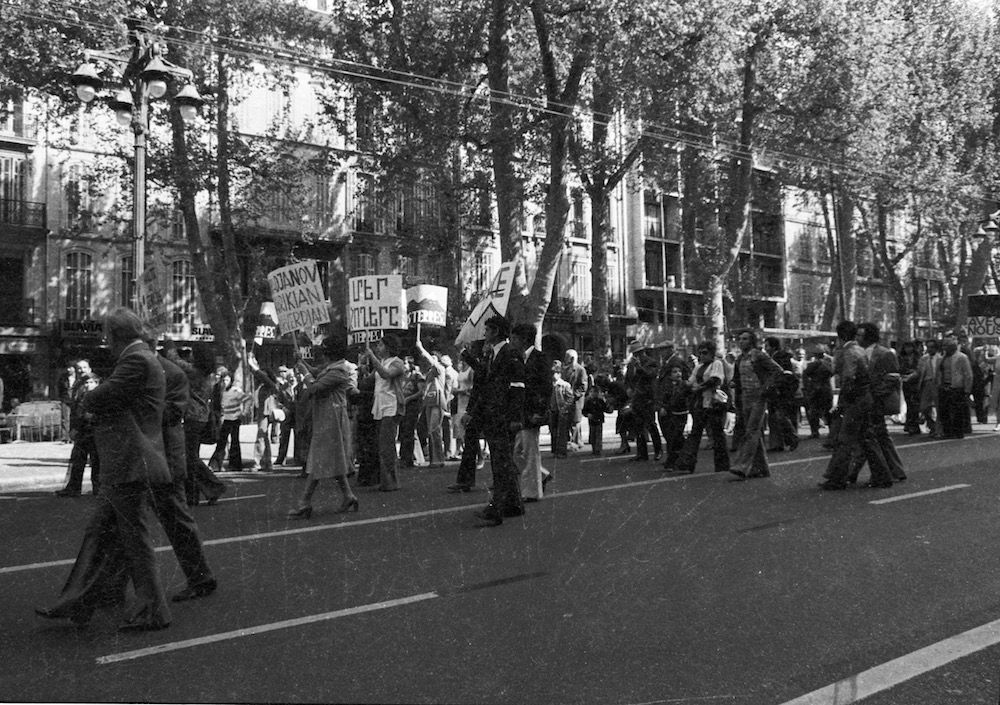 coll-vheloyan-manif-24avril1977-0006 - Year: 1977