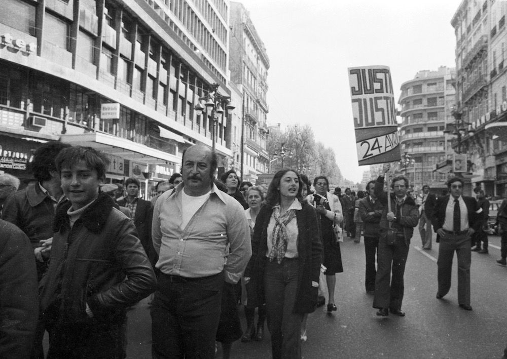 coll-vheloyan-manif-24avril1977-0017 - Year: 1977