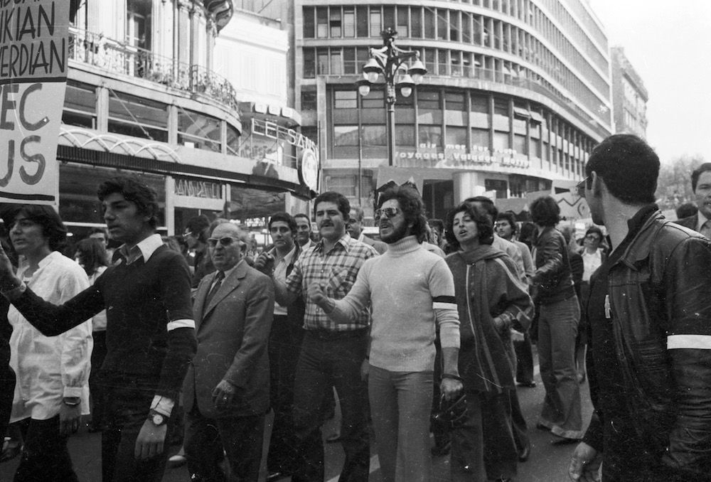 coll-vheloyan-manif-24avril1977-0018 - Year: 1977