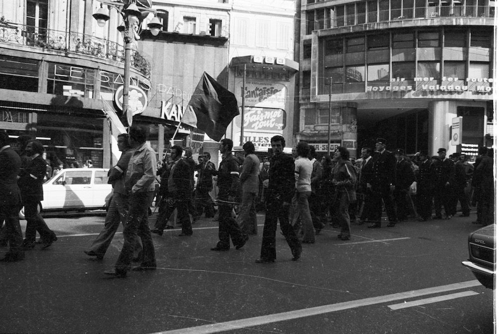 coll-vheloyan-manif-24avril1977-0021 - Year: 1977